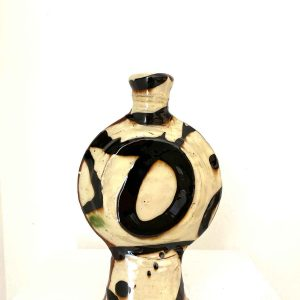 Small Bottle. 24cm high.